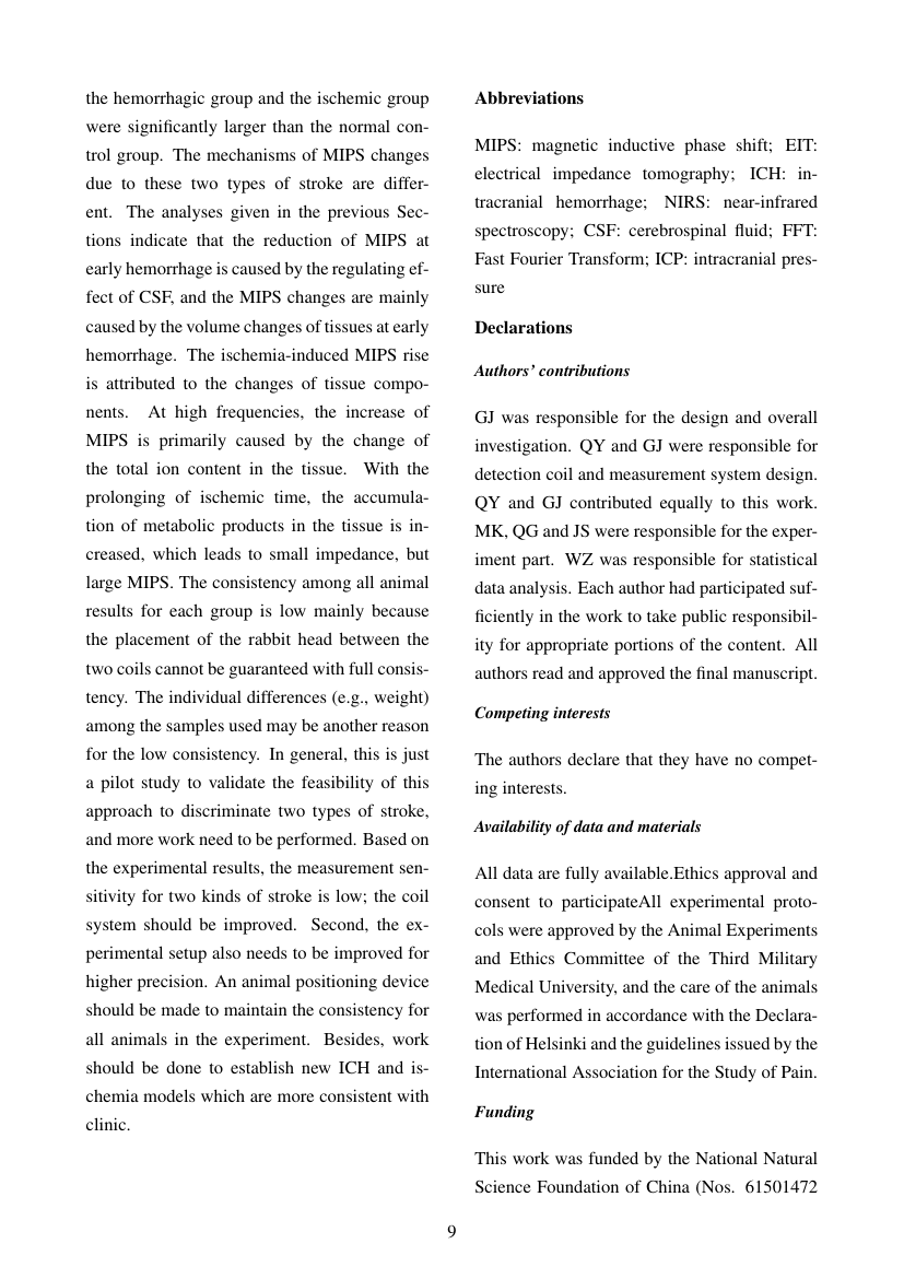 Example of Plant Knowledge Journal format