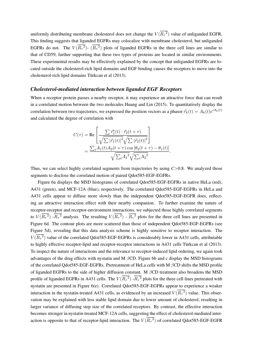 Example of Journal of Administrative Science format