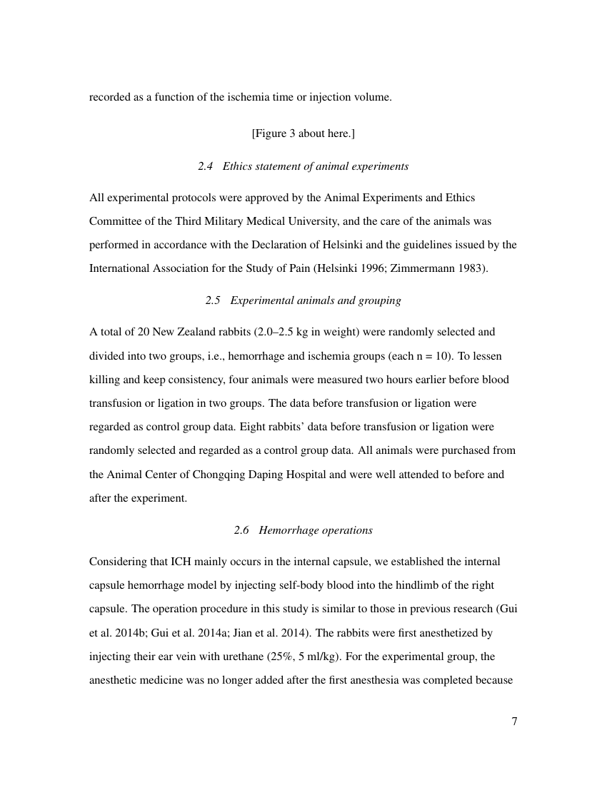 Example of Journal of Posthuman Studies: Philosophy, Technology, Media format