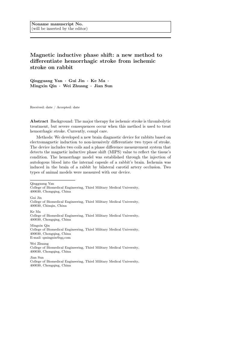 Example of International Journal of Computer Assisted Radiology and Surgery format