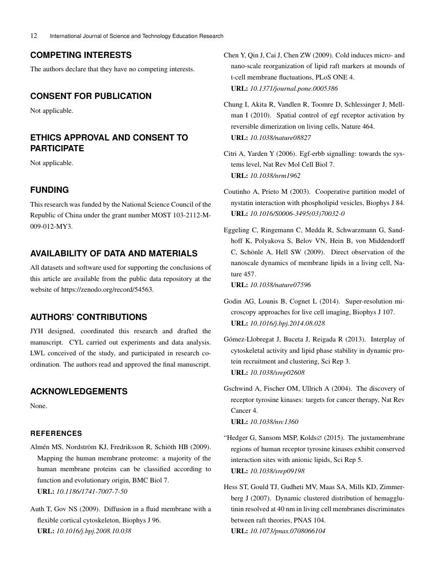 essay about internet privacy governance