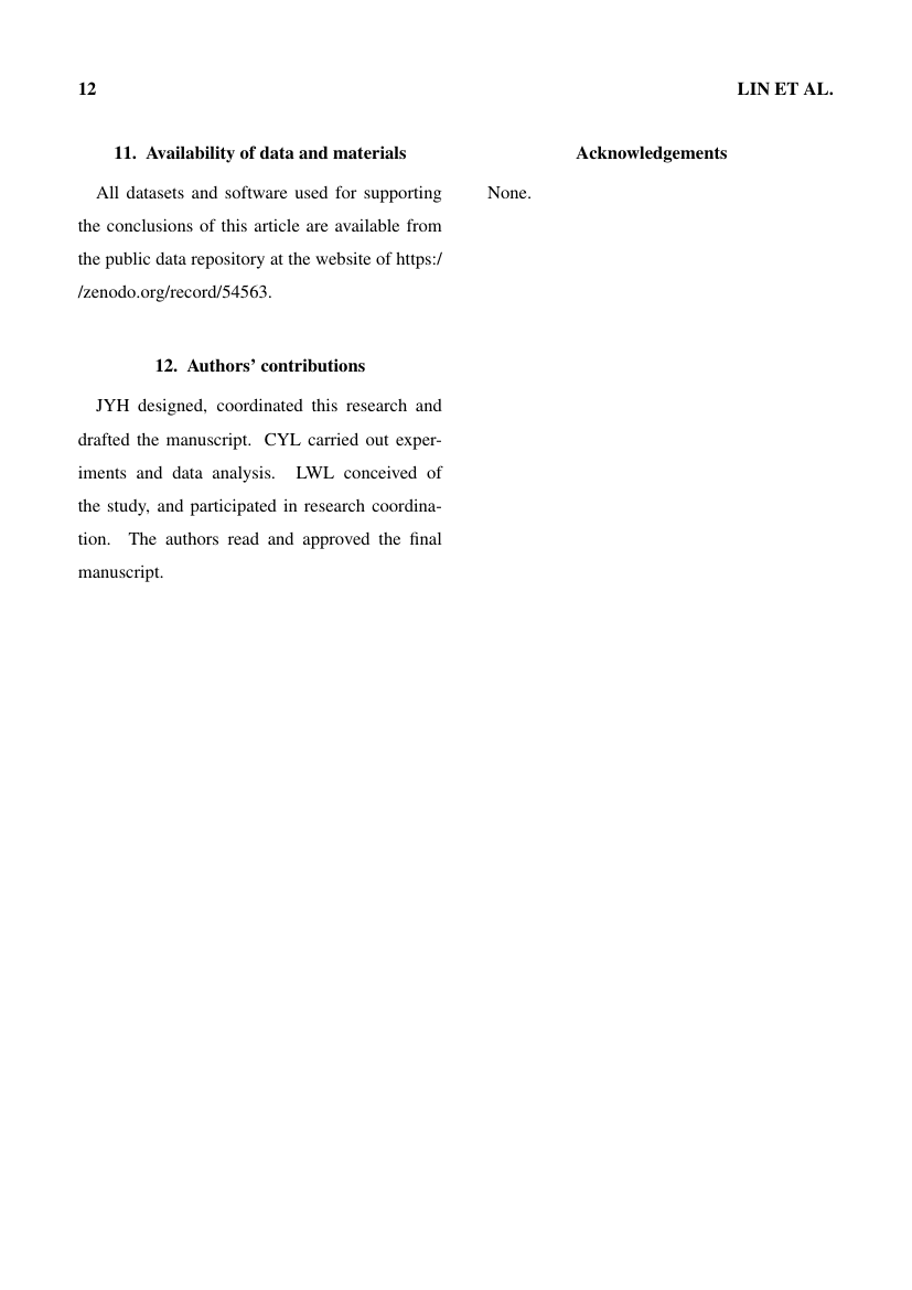 Example of Biotechnology Law Report format