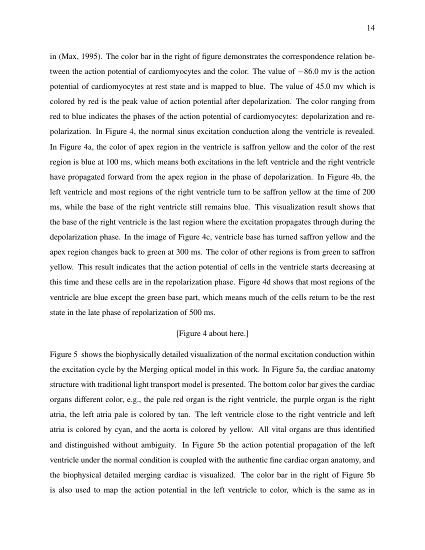 Example of Journal of Modern Literature format