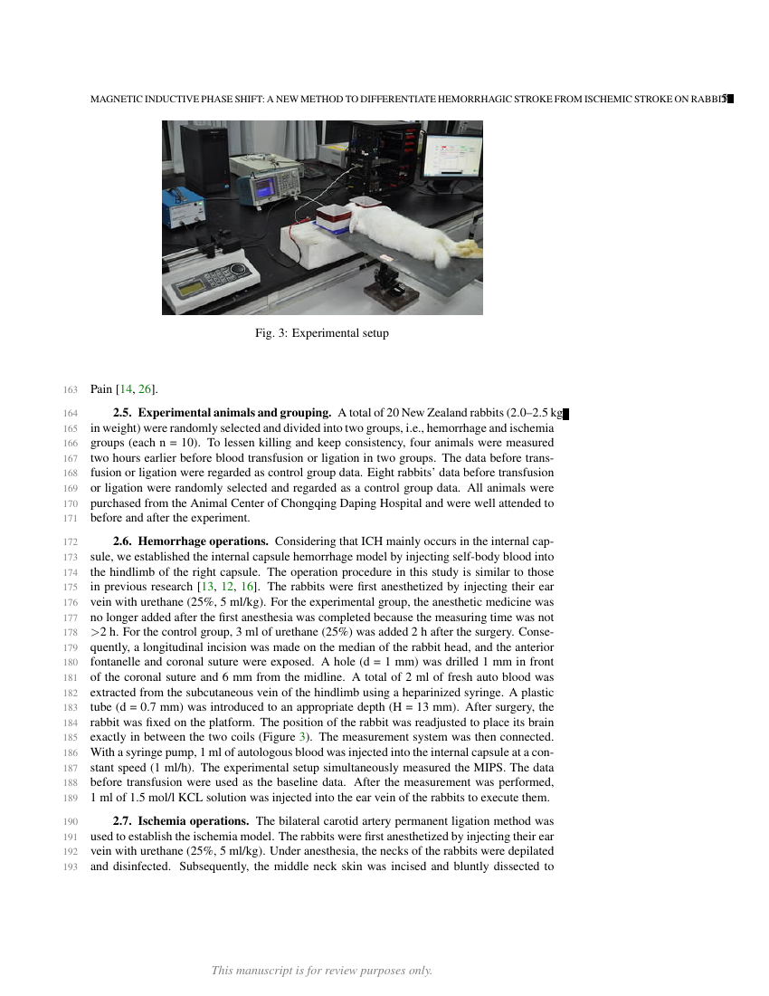 Example of SIAM Journal on Numerical Analysis format