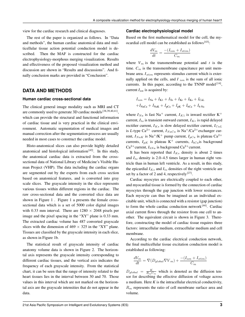 Example of Journal of Medical Physics  format
