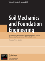 Soil Mechanics and Foundation Engineering template (Springer)
