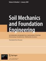 Soil Mechanics and Foundation Engineering template (Springer)