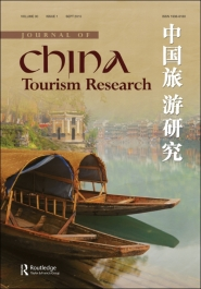 Journal of China Tourism Research template (Taylor and Francis)