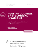 Russian Journal of Biological Invasions template (Springer)