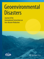 Geoenvironmental Disasters template (Springer)