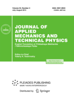 Journal of Applied Mechanics and Technical Physics template (Springer)