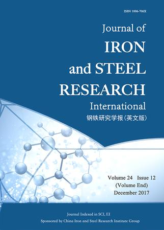Journal of Iron and Steel Research, International template ( International)