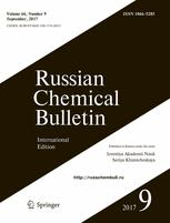 Russian Chemical Bulletin template (Springer)