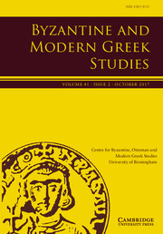 Byzantine and Modern Greek Studies template (Cambridge University Press)
