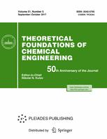 Theoretical Foundations of Chemical Engineering template (Springer)