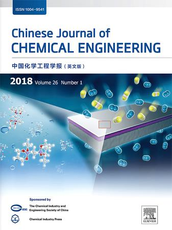 Chinese Journal of Chemical Engineering template (Elsevier)