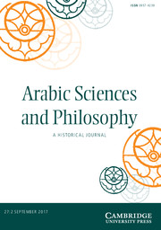 Arabic Sciences and Philosophy template (Cambridge University Press)