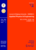 Journal of Zhejiang University-SCIENCE A template (Springer)