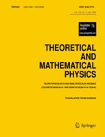 Theoretical and Mathematical Physics template (Springer)