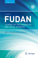 Fudan Journal of the Humanities and Social Sciences template (Springer)