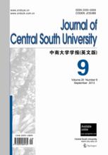 Journal of Central South University template (Springer)