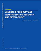 Journal of Highway and Transportation Research and Development (English Edition) template (American Society of Civil Engineers)