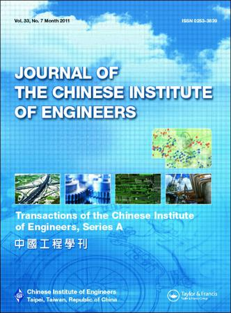 Journal of the Chinese Institute of Engineers template (Taylor and Francis)