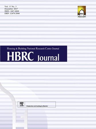 HBRC Journal template (Elsevier)