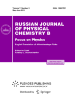 Russian Journal of Physical Chemistry B template (Springer)
