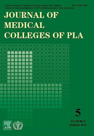 Journal of Medical Colleges of PLA template (Elsevier)