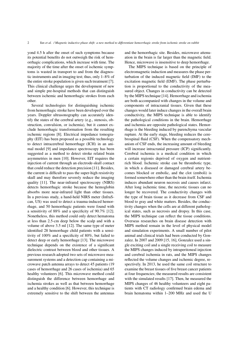 Example of Journal of Computer Security format