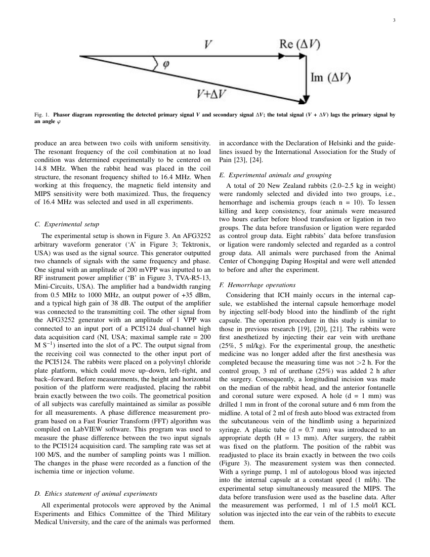 Example of IEEE Communications Letters format
