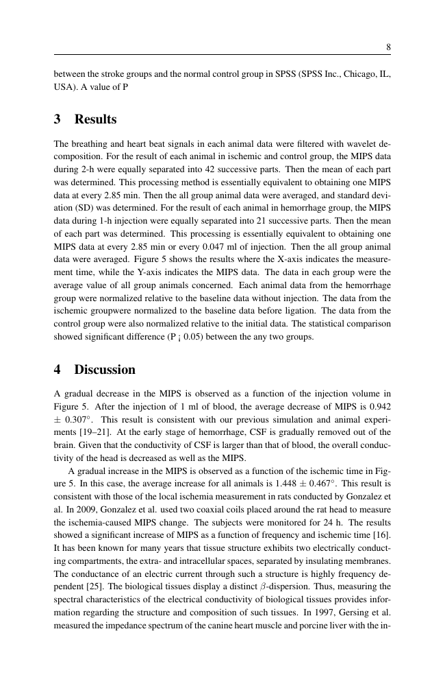 Example of The RAND Journal of Economics format