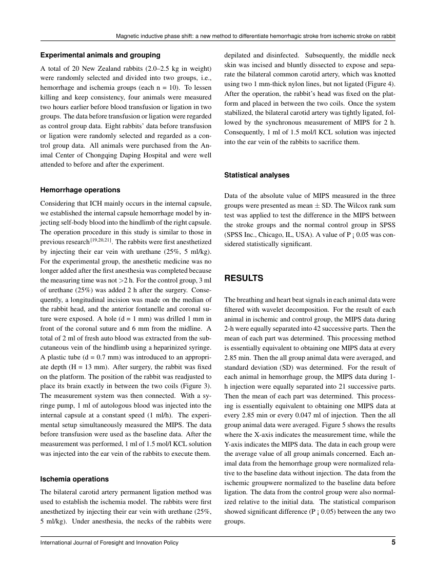 Example of African Journal of Medical and Health Sciences  format