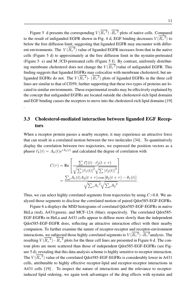 Example of Quantum Matter  format